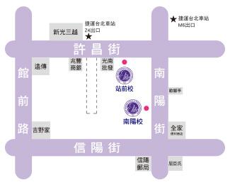 菁英台北旗艦校